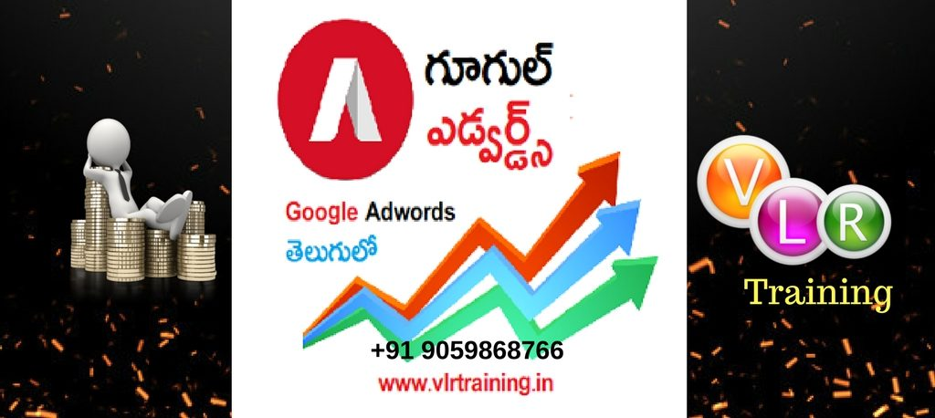 Google Adwords Online Training