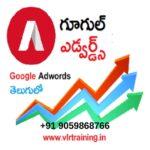 Google Adwords Online Training