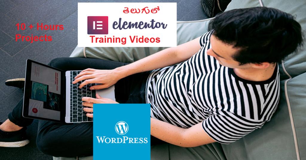 elementor-training-videos-in-telugu-vlr
